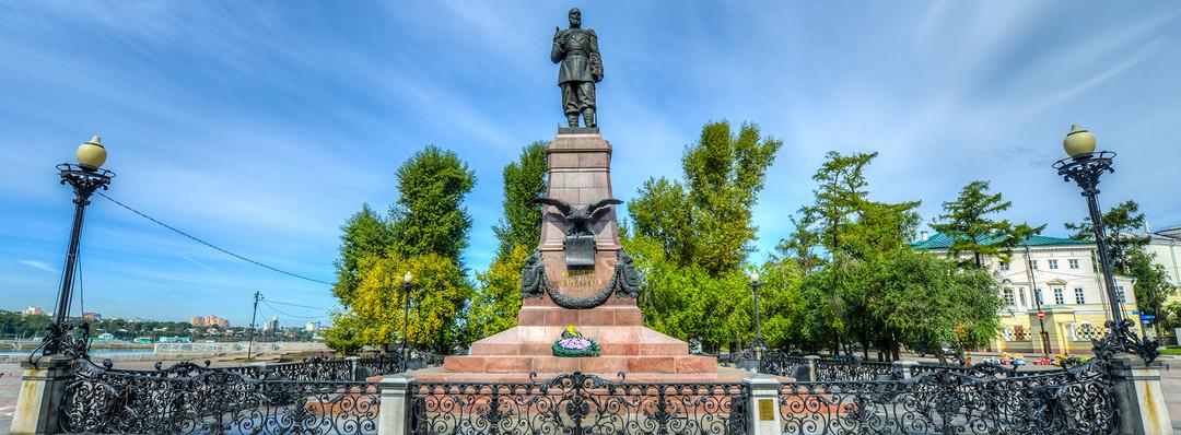 Авиабилеты Новосибирск — Иркутск, купить билеты на самолет туда и обратно, цены и расписание рейсов