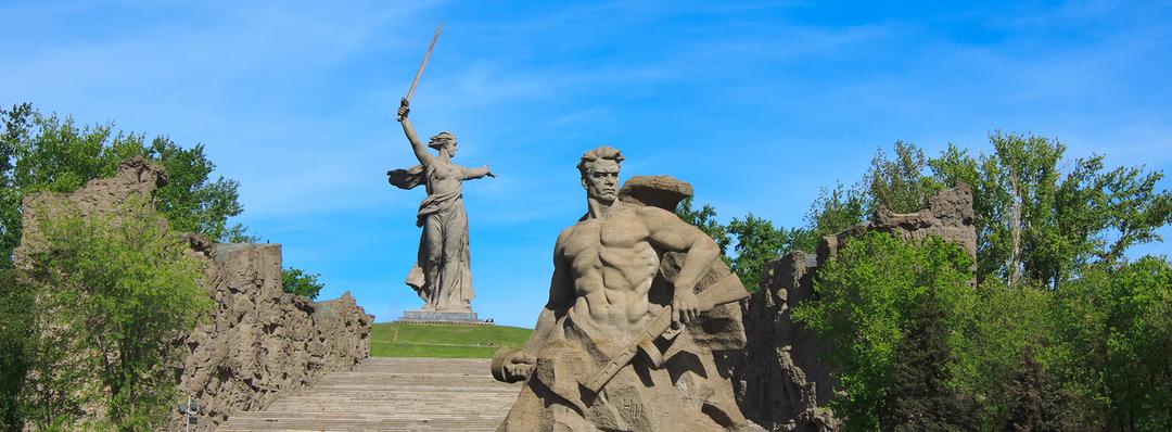 Авиабилеты Норильск — Волгоград, купить билеты на самолет туда и обратно, цены и расписание рейсов