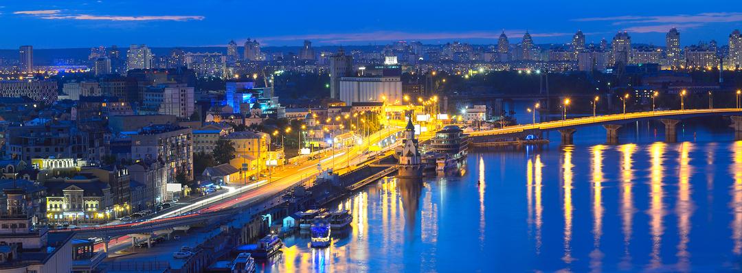 Авиабилеты Moscow — Kherson, купить билеты на самолет туда и обратно
