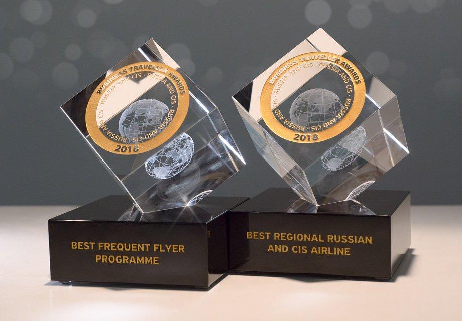 S7Airlines получила премию Business Traveller Awards залучшую программу лояльности