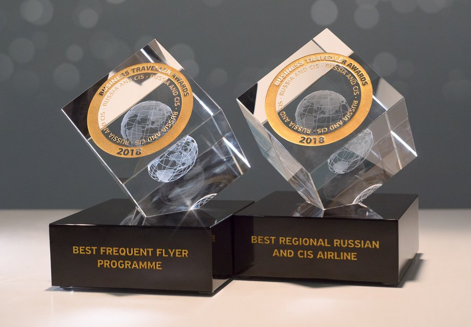 S7 Airlines has received the Business Traveller Awards award for the best loyalty program