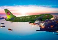 S7Airlines открыла продажу льготных авиабилетов для жителей Дальнего Востока