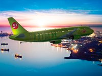 S7 Airlines reduced fare tickets for new destinations