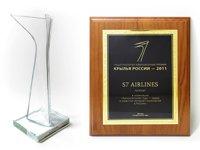 S7Airlines получила премию «Крылья России— 2011»