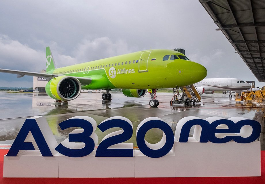 S7 Airlines will lift 100 aircraft into the sky