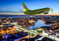 S7 Airlines открывает рейсы Новосибирск — Екатеринбург