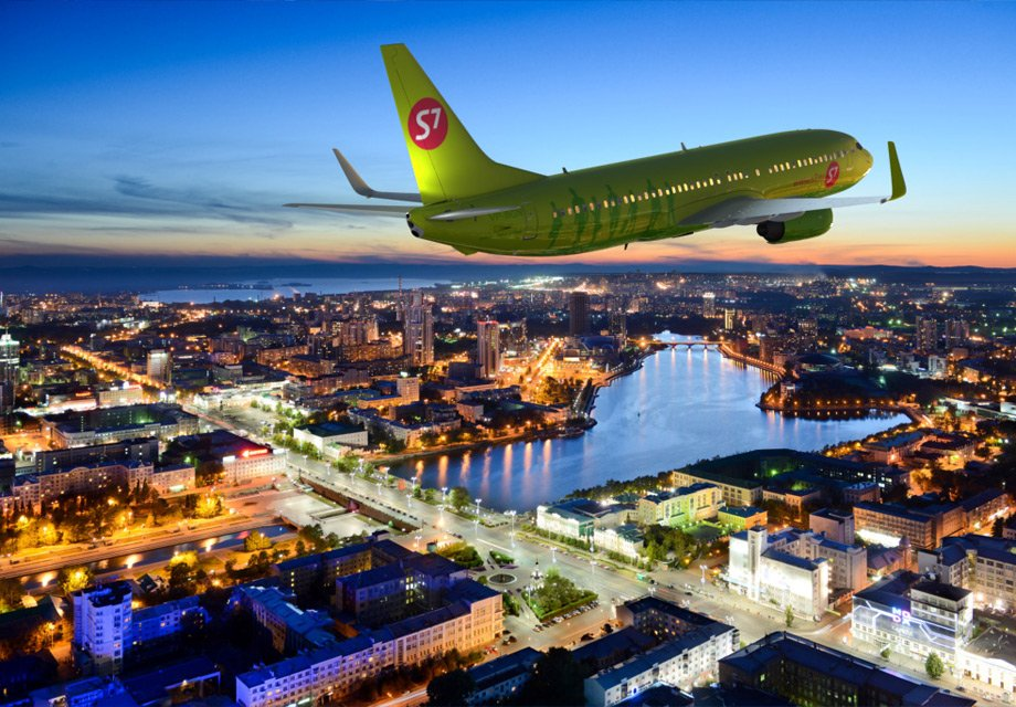 S7 Airlines launches Novosibirsk — Ekaterinburg flights