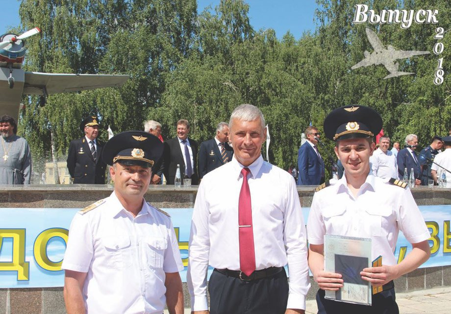 Представители S7Airlines вручили дипломы ульяновским пилотам