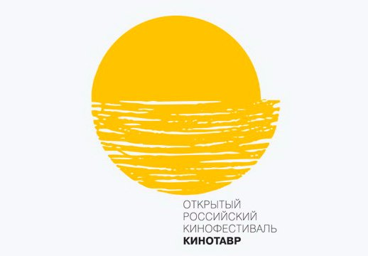 S7 Airlines is an official partner of the Kinotavr film festival
