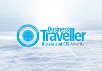 S7 Airlines wins Business Traveller Awards