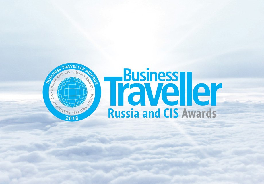 S7 Airlines получила награду Business Traveller Awards