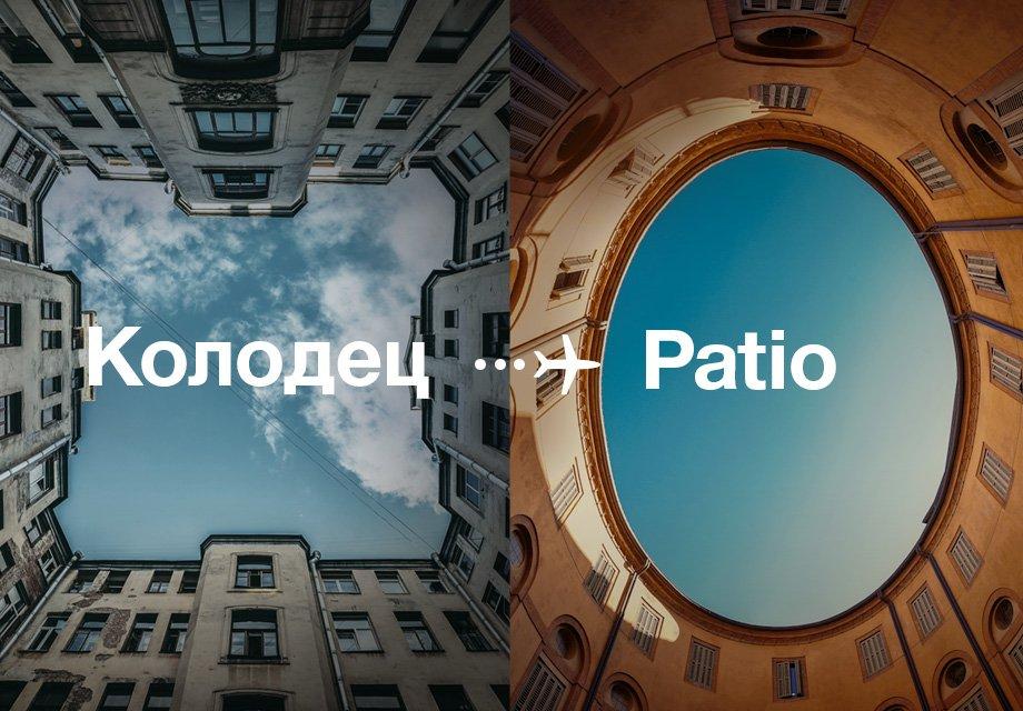 Дополнительные мили за каждый полет из Санкт-Петербурга в Европу