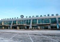 S7Airlines открывает регистрацию в аэропорту Толмачево за 24 часа