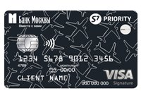 S7 Airlines presented a new reward card S7-Bank of Moscow-VISA Signature