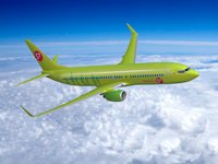 A Boeing 737-800NG added to S7 Airlines fleet