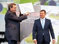S7Airlines подарит жителям Новосибирска городской сквер