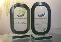 S7 Airlines стала лауреатом премии Skyway Service Award