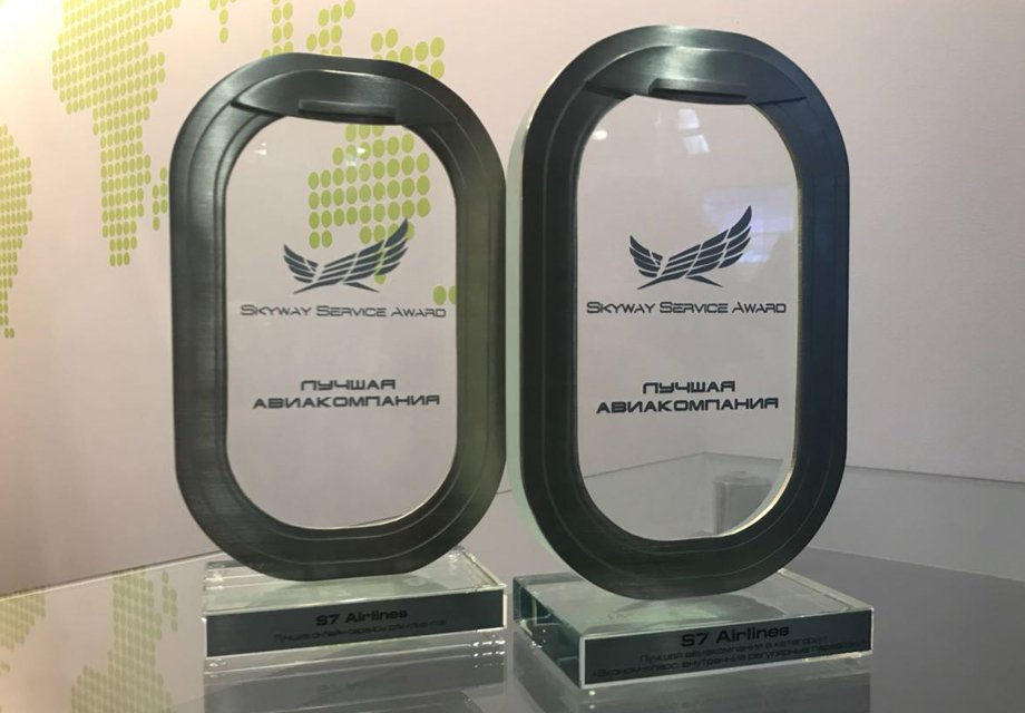 S7 Airlines wins the Skyway Service Award