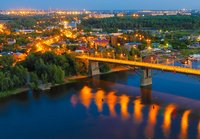 S7Airlines launches flights fromNovosibirsk toSamara