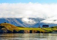 Исландия— новое направление на карте полетов S7Airlines