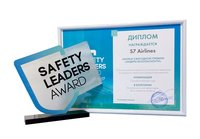 S7 Airlines стала обладателем премии Safety Leaders Award