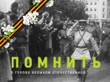 S7 Airlines will carry veterans of the Great Patriotic War for free