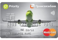 S7 Airlines and Promsvyazbank issued a co-branded card