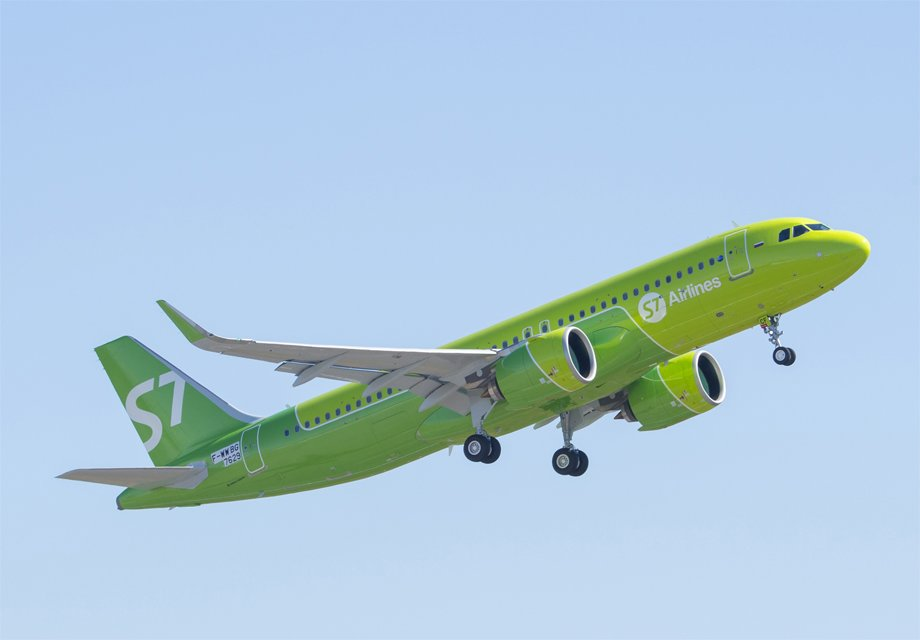 The first Airbus A320neo in Russia joins the S7 Airlines air fleet