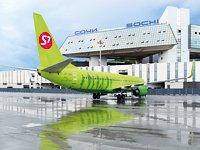 S7Airlines открыла продажи авиабилетов в Сочи на 2013/2014 год