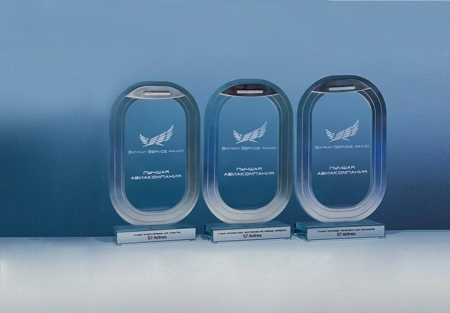 S7Airlines— лауреат Skyway Service Award