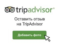 Get BONUS Miles for a photo with TripAdvisor!