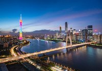S7Airlines открывает прямые рейсы изНовосибирска вГуанчжоу