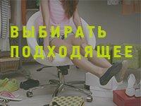 До 1000 бонусных миль за полеты в Нижний Новгород