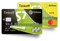 S7 Airlines и Тинькофф Банк представили совместную банковскую карту