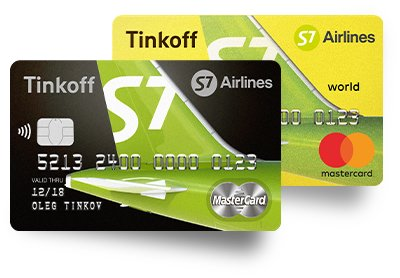 S7 Airlines and Tinkoff Bank have presented a co-brand bank card