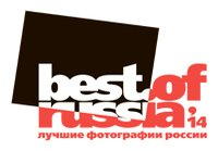 S7 Airlines is an official partner of The Best of Russia