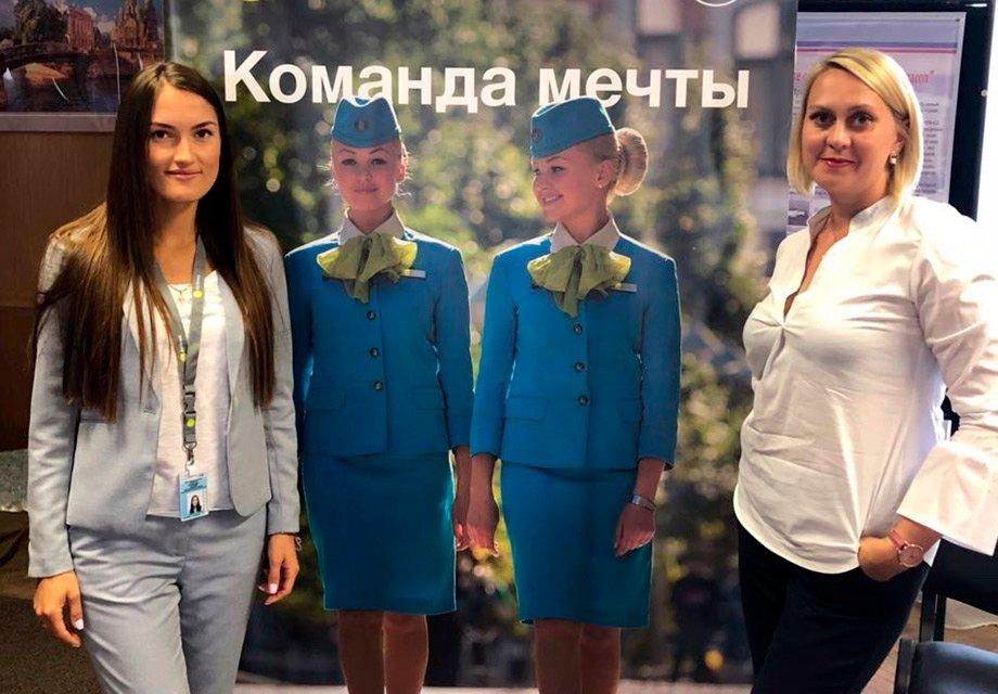 День карьеры в Санкт-Петербурге