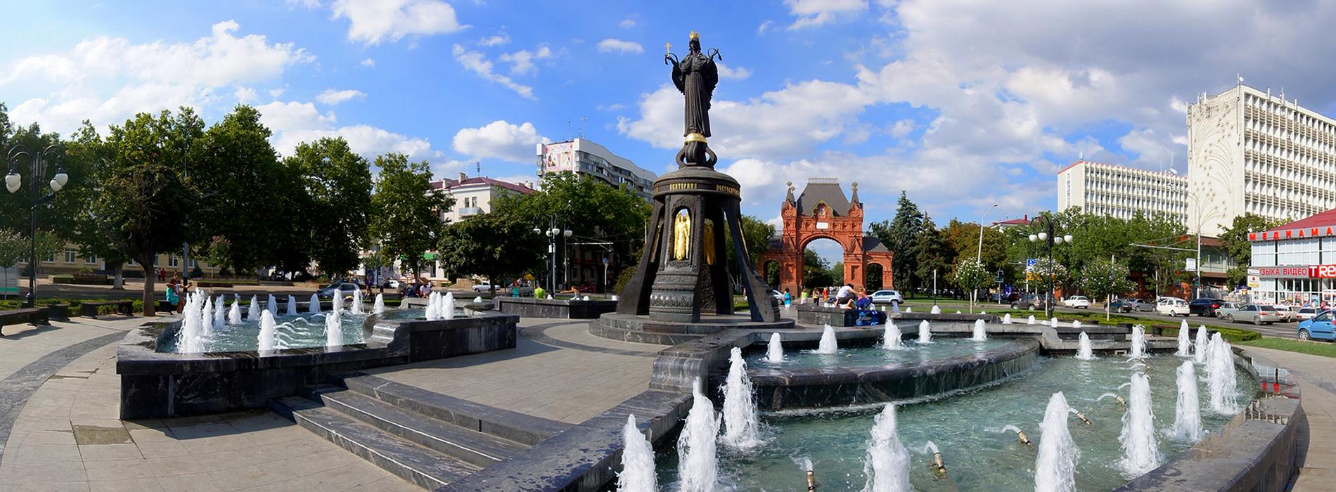 Авиабилеты Мирный — Краснодар, купить билеты на самолет туда и обратно, цены и расписание рейсов