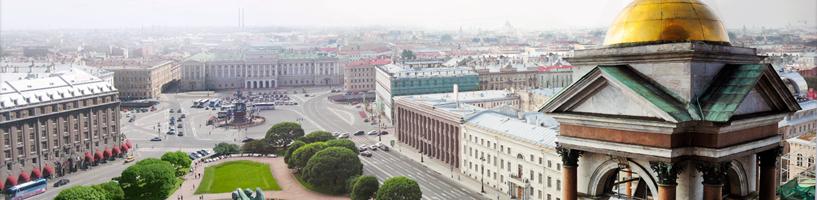 Распродажа авиабилетов Новосибирск— Санкт-Петербург