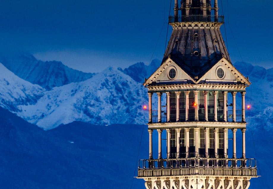 Турин. Один из важнейших горнолыжных регионов