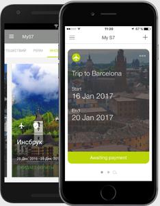 Мобильное приложение S7 Airlines